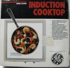 Magnetic Cooktop Ceramic Cooktop 13 8 In Cooktops On Popscreen