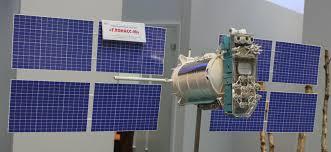 Kosmos 2485