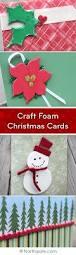 craft cottage foamies