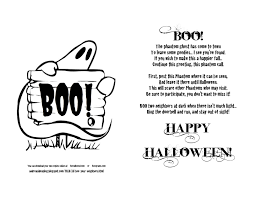 Halloween Boo Printables Try This Boo Your Neighbors