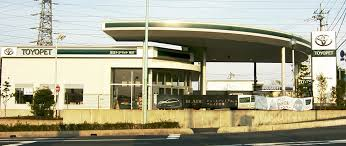 toyota dealer japan file toyota toyopet japan car dealership saitama 2 jpg wikimedia