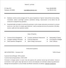 Food Service Resume Example by Customer Service Resume Template U2013 10 Free Word Excel Pdf