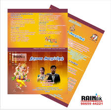 Printing Invitation Cards Wedding Invitation Cards Coimbatore Matik For