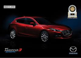what country is mazda made in pims 2016 mazda brings in more refined 2017 mazda3 w specs