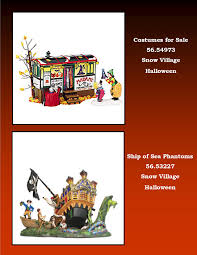 halloween villages for sale department 56 halloween houses and accessories the brass lantern