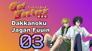getbackers get backers dakkanoku jagan fuuin 3 queria estar morta youtube