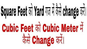 Feet In Meter Hmongbuy Net How Many Square Feet In Killa How Many Yard In 1acre