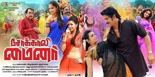 tamilyogi tamil full movie download tamilyogi 2017 movies download