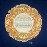 Ketubahs The Papercut Ketubah By Archie Granot