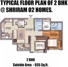the o2 floor plan 100 o2 floor seating plan photo o2 arena floor plan images