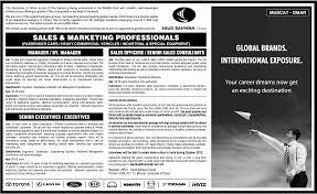 lexus marketing jobs jobs in saud bahwan group vacancies in saud bahwan group