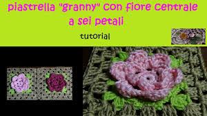 tutorial piastrelle uncinetto piastrella all uncinetto tutorial con fiore a 6 petali