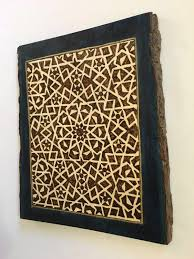 wood wall wood wall decor wall hanging plaque islamic wall