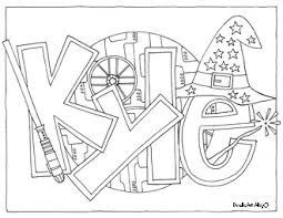 free personalized printable personalized coloring pages
