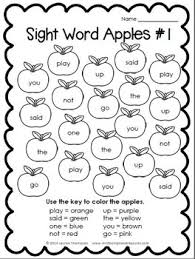 all about apples sight words sight word worksheets and words