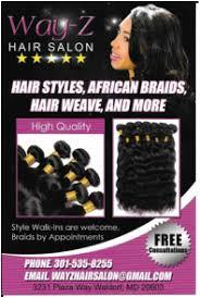ethiopian hair secrets black hair care blog