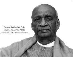 photo collection sardar vallabhbhai patel iron