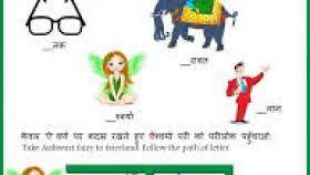 tamil worksheet for grade 24 worksheets aquatechnics biz