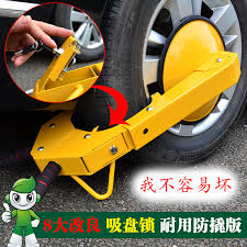 bureau r騁ractable 汽车锁防撬新品 汽车锁防撬价格 汽车锁防撬包邮 品牌 淘宝海外