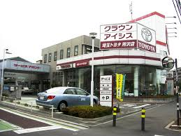 File Toyota Saitama Japan Car Dealership Tokorozawa Jpg Wikimedia