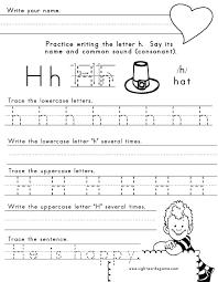 letter h worksheet 1 letters of the alphabet pinterest