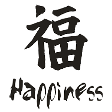 happiness character symbol for happiness my kung fu panda party