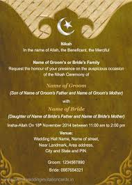 islamic wedding invitation islamic wedding invitation cards casadebormela