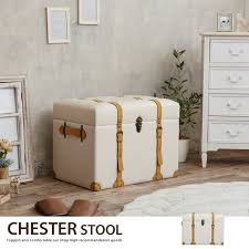 kagu350 rakuten global market table kagu350 rakuten global market chester stool stool storage stool