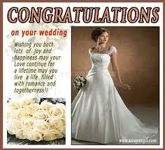wedding wishes ecards marriage scraps marriage wedding images wedding gif