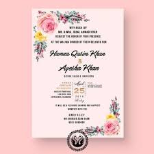 walima invitation swan invites bespoke wedding cards invitations in pakistan