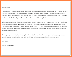 11 scholarship donation thank you letter sales intro letter