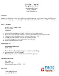 Part Time Job Objective Resume How To Prepare A Resume For Part Time Job
