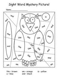 tremendous sight word coloring pages kindergarten sight words