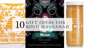 rosh hashanah gifts 10 gifts ideas for rosh hashanah week