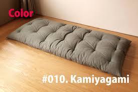shiki futon bottom mattress single long 100 210cm 100
