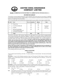 united india insurance corporation exam previous year question
