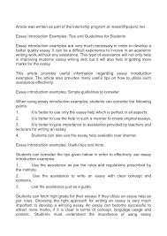 Create Cover Letter For Resume Essay Conclusion Creator