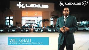 jm lexus gs 350 jm lexus tv will ghali youtube