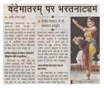 Vani Ganapathy – Press & Media