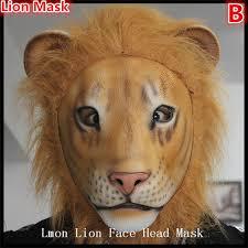 lion mask party animal carnival mask vs