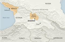 south ossetia map agenda ge russian parliament ratifies deal to combine forces