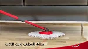 Laminate Floor Mop Vileda Easywring U0026 Clean Spin Mop For Effortless Floor Cleaning