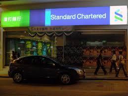 Standard Chartered Bank File Standard Chartered Bank Branch Tst Jpg Wikimedia Commons
