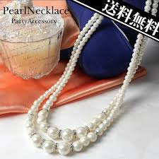 pearl necklace jewelry store images Partycollection claire pearl long necklace necklaces pearl jpg