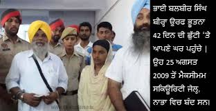 balbir s 38 photos 33 high court allows parole of sikh political prisoner bhai balbir