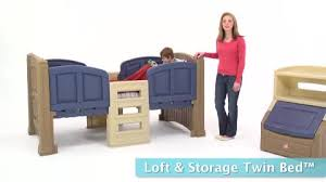 Boys Loft  Storage Twin Bed Kids Beds With Storage Step - Step 2 bunk bed
