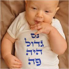hanukkah baby 25 great hanukkah finds on etsy