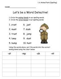 short vowel reading comprehension passages perfect for