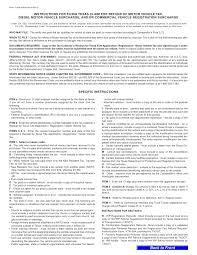 texas tax refund forms motor vehicle sales u0026 use tax 14 202 texas cla u2026