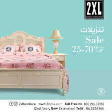Home Decor Sale 2xl Furniture U0026 Home Decor Sale Up To 70 Off Discountsales Ae